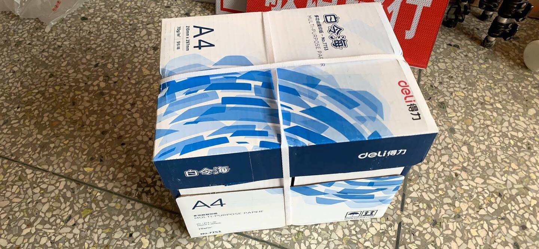 得力(deli)白令海70gA4复印纸打印纸500张/包10包1箱(整箱5000张)