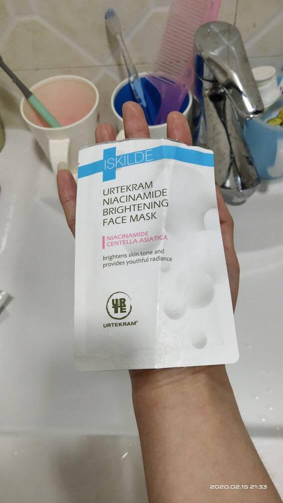 亚缇克兰Urtekram玻尿酸原液水光面膜10片*2盒(补水保湿男女士护肤化妆品)