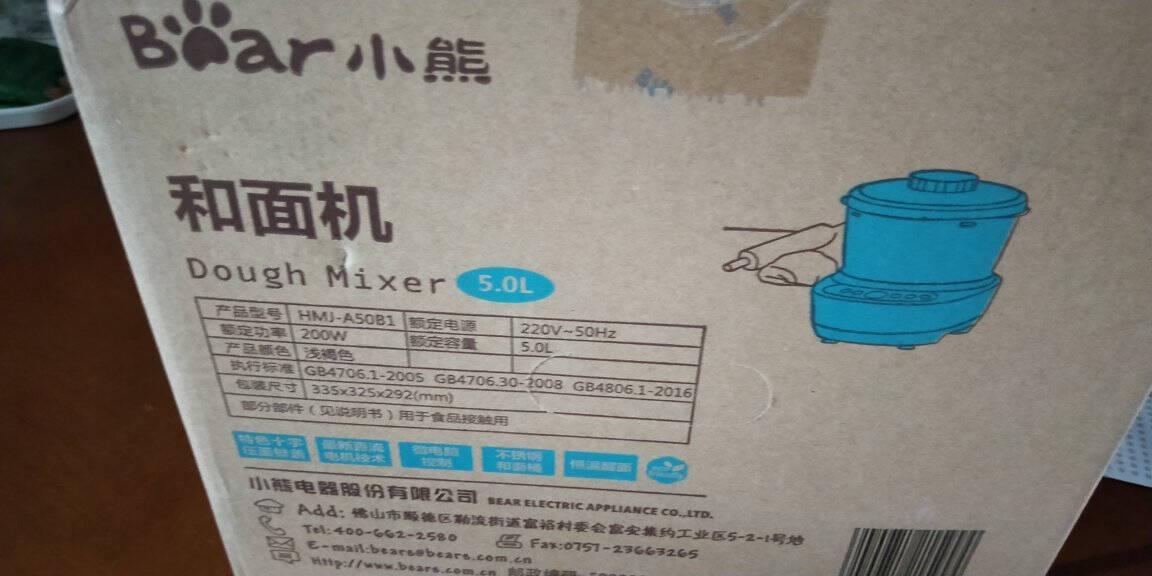 小熊(Bear)手持面条机电动面条枪压面机小型压面枪家用面条机YMJ-A01V1