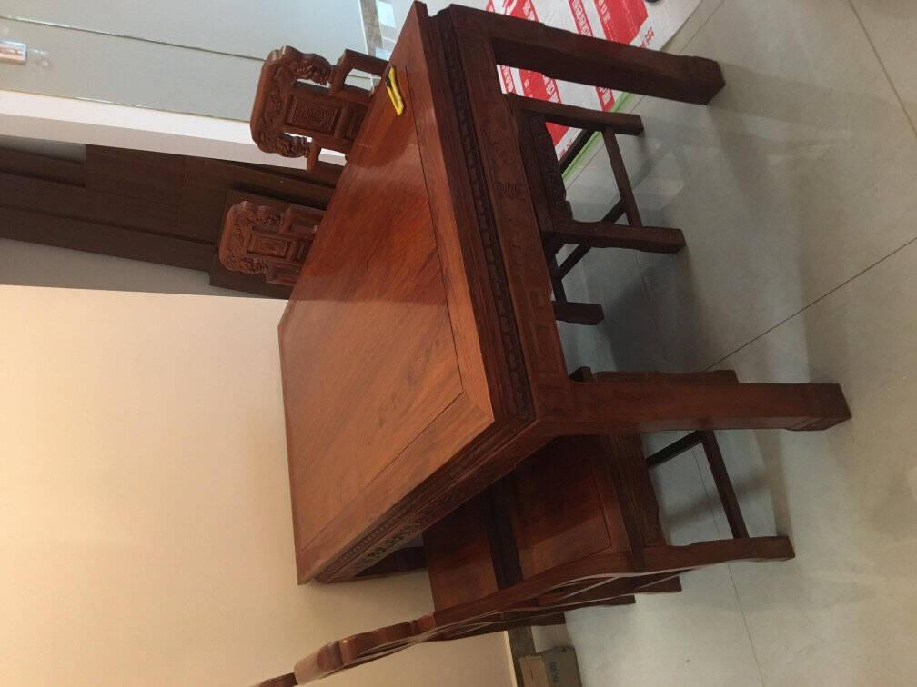 木中央红木家具非洲花梨(学名:刺猬紫檀)餐桌椅组合中式象头长方形餐台1.3/1.4/1.5米1.48*0.95*0.8餐桌六椅