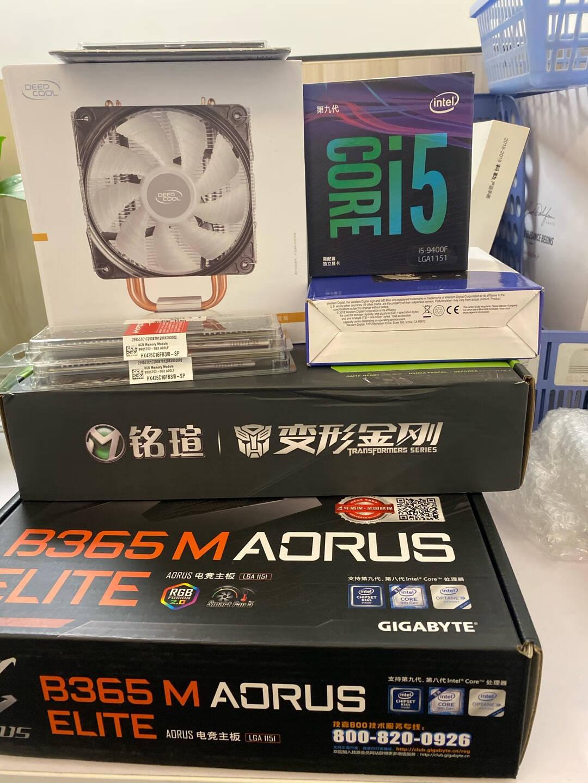 铭瑄(MAXSUN)GeForceGT1030变形金刚2G64Bit/GDDR5显卡/独显