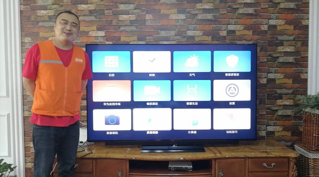 华为电视智慧屏V7575英寸4K超高清超大屏人工智能量子点蓝牙语音液晶电视AI摄像头教育智慧音响华为智慧屏V75摩卡金