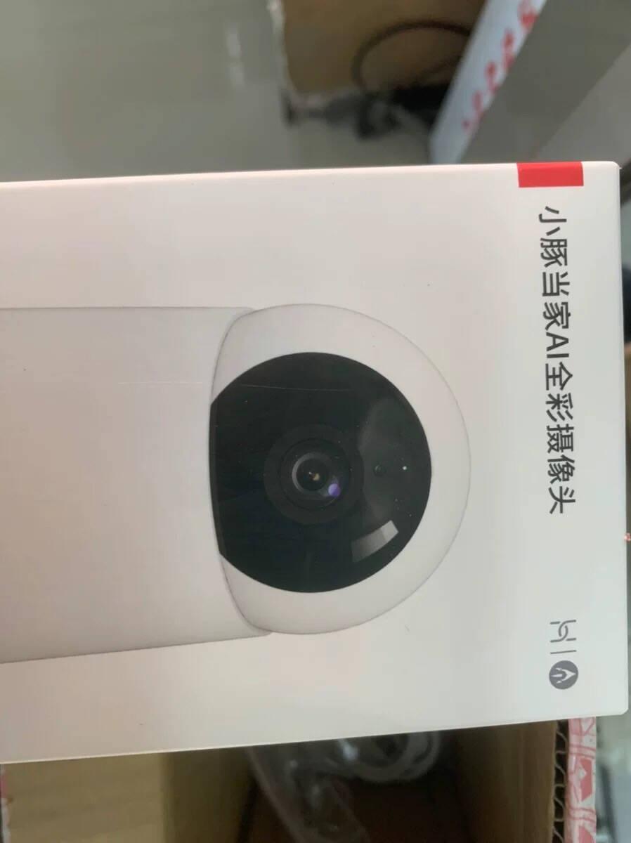 华为(HUAWEI)华为智选监控摄像头家用无线wifi云台手机远程360度网络商用高清夜视监控器【至尊版】(套装+断电续航5小时+64G高速卡)