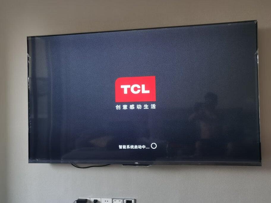 TCL超高清75英寸智能电视,满足家里老人轻松控制