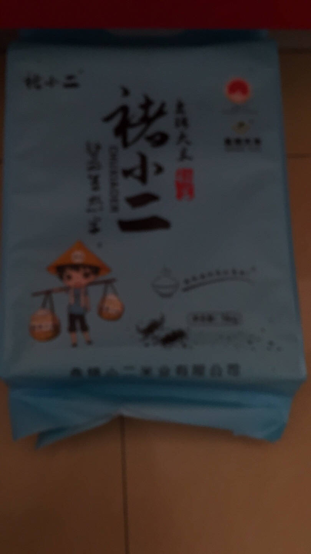 褚小二2020年新米盘锦大米蟹田长粒香米5kg东北大米10斤双层真空包装