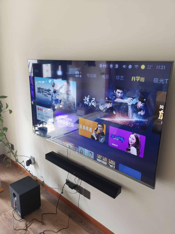 小米(MI)电视音箱影院版低音炮家庭影院蓝牙5.0无线连接