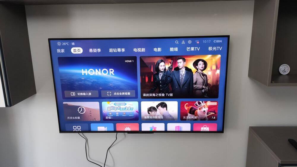 荣耀智慧屏X14G内存版65英寸LOK-360S4G+32G8K解码开关机无广告远场语音4K超清智能液晶教育电视全面屏
