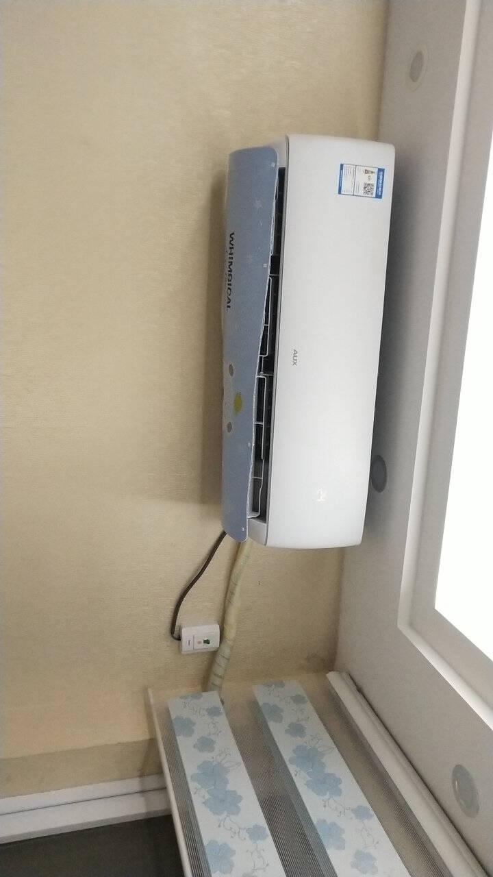 【咨询立减500】奥克斯(AUX)2匹空调变频省电快速冷暖静音自清洁独立除湿商居两用壁挂式空调挂机KFR-50GW/BpR3ZAJA(A2)