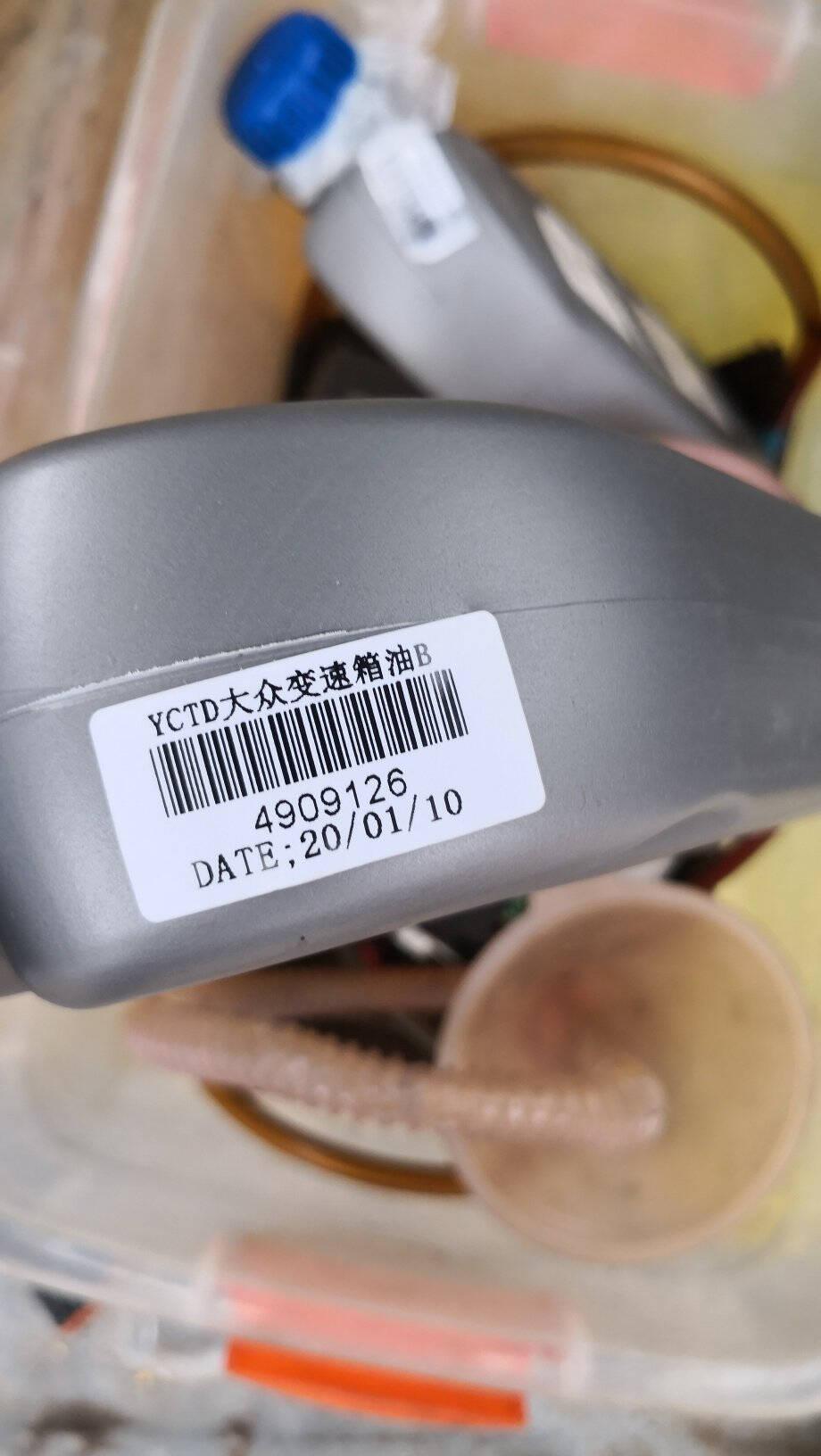 一汽大众(Volkswagen)4S店原厂燃油宝/汽油添加剂/燃油添加剂G17120ml速腾/宝来/高尔夫/迈腾/CC/捷达