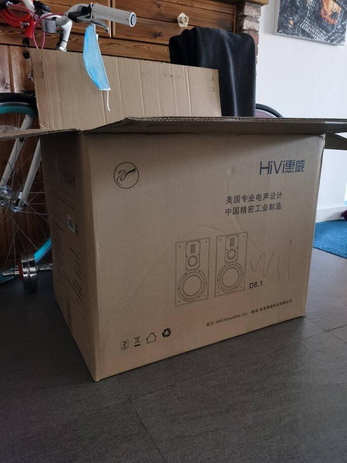 惠威(HiVi)D8.1高保真8英寸HIFI书架音箱2.0发烧无源蓝牙功放电视音响D8.1(不含功放)
