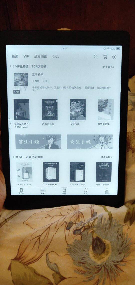 掌阅iReaderSmartXs智能阅读本电子书阅读器8英寸墨水屏电纸书32G琥珀金