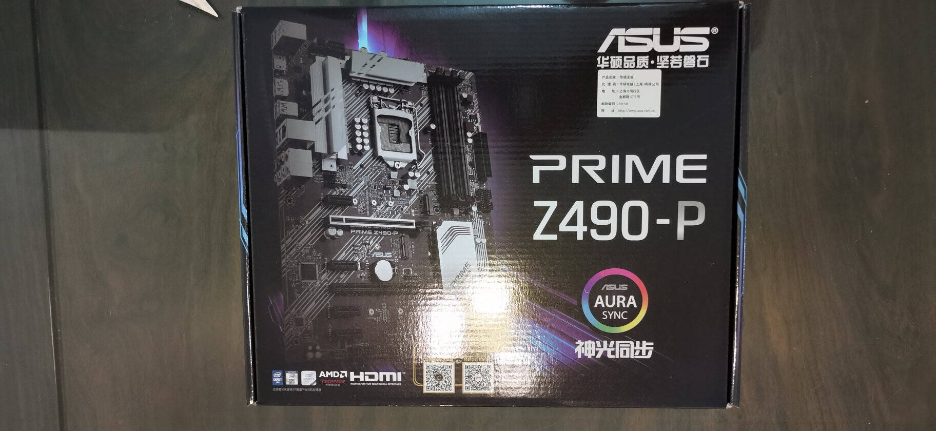 华硕(ASUS)PRIMEZ490-P主板大师系列支持CPU10900K/10700K(IntelZ490/LGA1200)