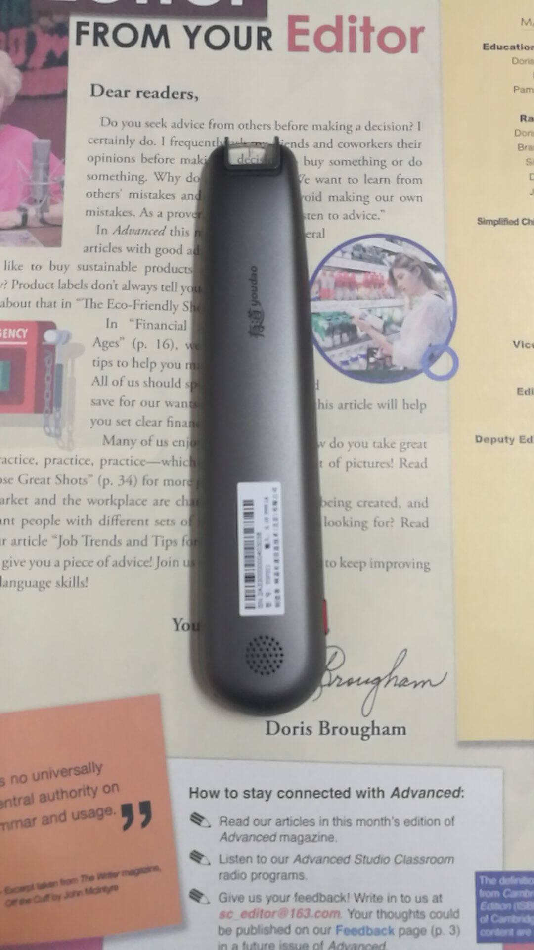 网易有道词典笔X3极速版翻译笔英语点读笔电子词典扫描笔单词笔学习机扫读笔中小学生辞典翻译机明眸黑
