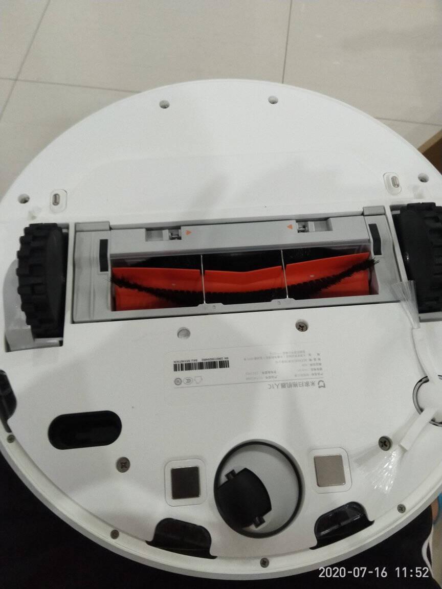 米家小米扫地机器人扫拖一体2C拖地机吸尘器家用视觉动态导航2700Pa大吸力米家APP互联