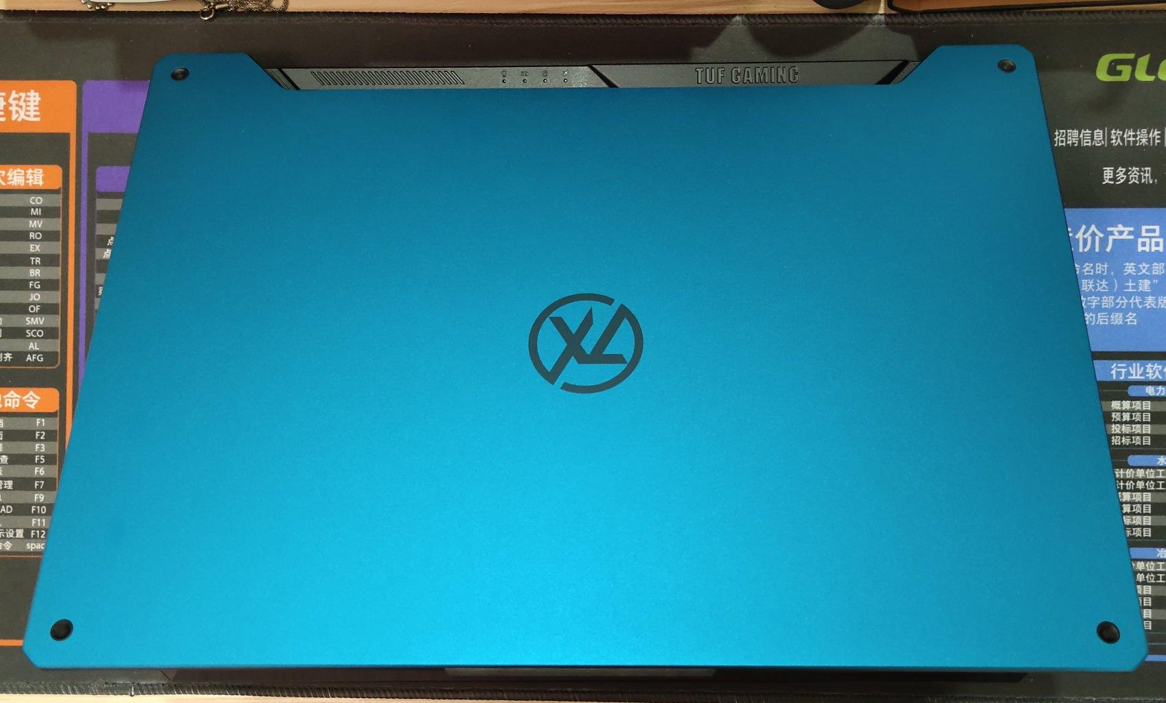 华硕天选15.6英寸游戏笔记本,一款好评高配置电脑