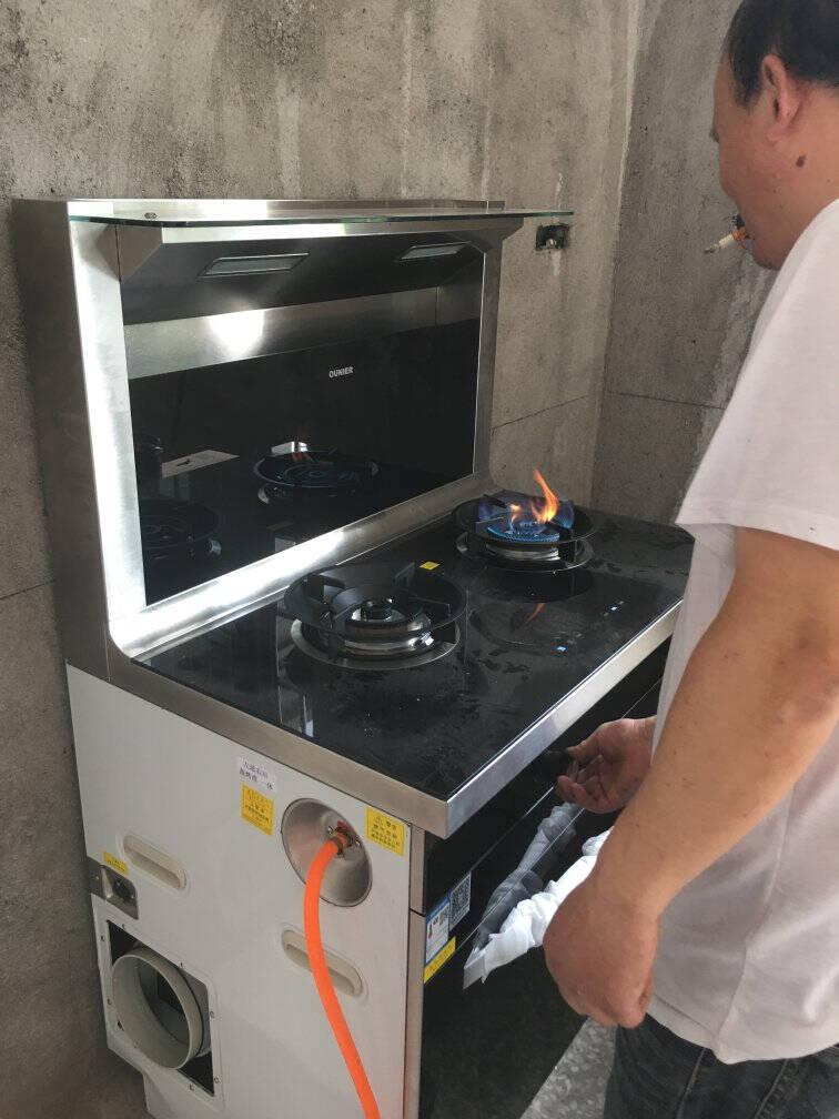 欧尼尔(OUNIER)集成灶蒸烤一体灶下排式双电机环保家用自动清洗消毒带蒸箱烤箱一体机LX6-SZK包安装+头部加热+蒸烤消三合一液化气