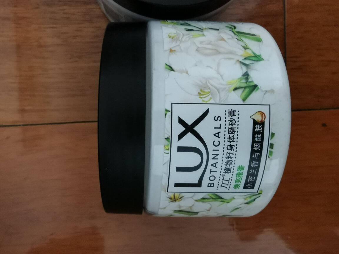 力士植萃沙龙香身体磨砂膏樱花香与烟酰胺290g温和去角质搓泥宝迪丽热巴同款