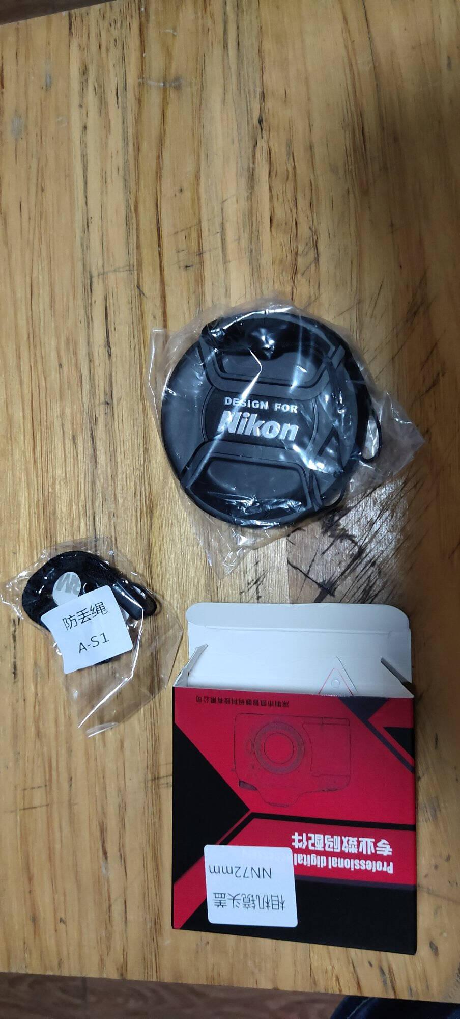 qeento尼康D500D7500D7200D7100D7000单反相机18-200镜头盖67mm相机盖保护盖镜头前盖