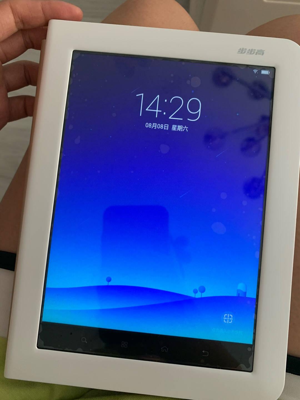步步高家教机新升级H9A2G+32G学生平板电脑学习机小学初中高中同步英语发音点读机白色珍珠白