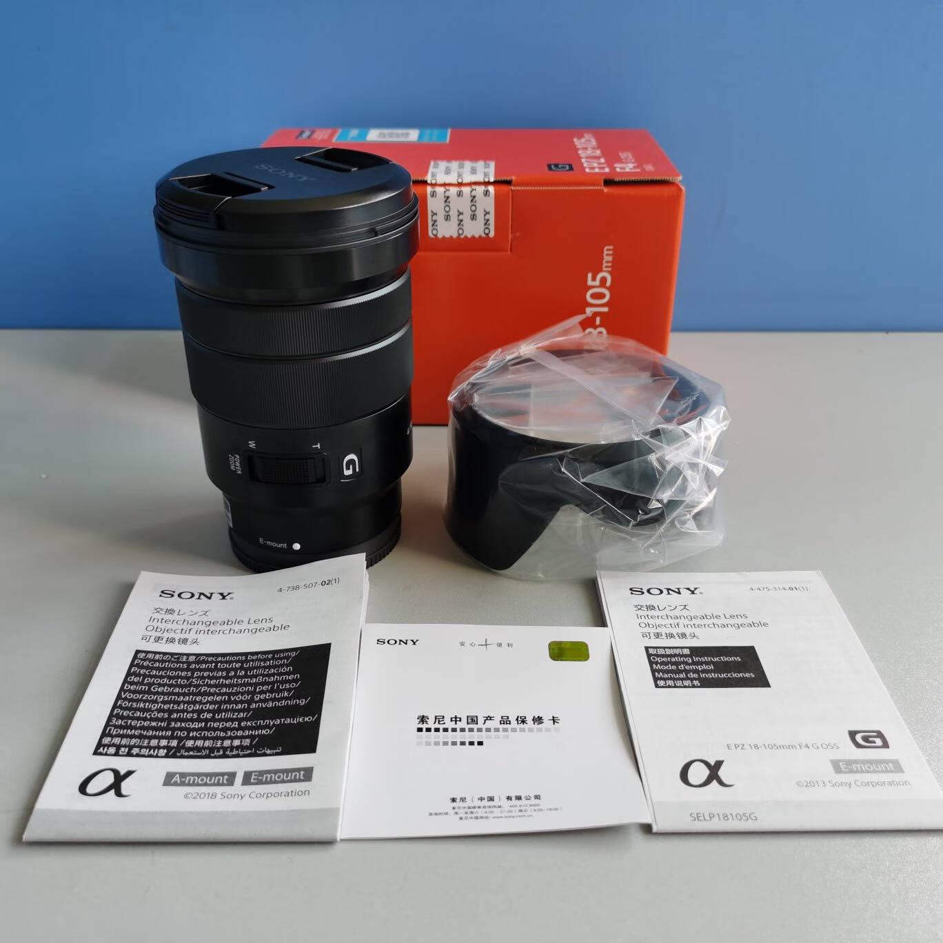 索尼(SONY)E55-210mmf/4.5-6.3OSSAPS-C画幅远摄大变焦微单相机镜头银色E卡口(SEL55210)