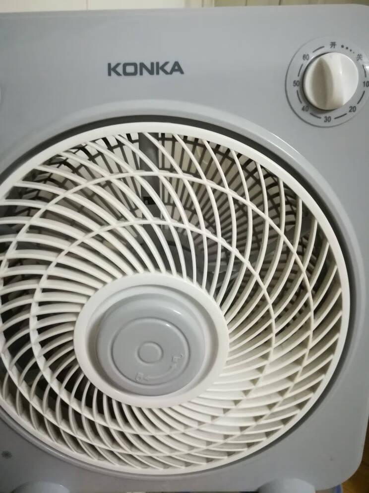 康佳(KONKA)电风扇/台扇/五风叶/五扇叶台式转页扇KF-25HY37