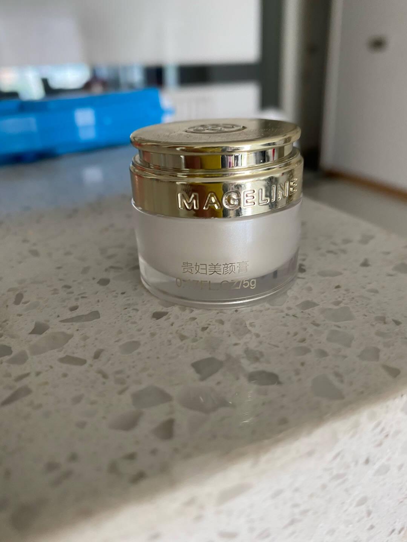 麦吉丽(mageline)贵妇美颜膏10g素颜霜遮瑕收毛孔补水保湿紧致淡化痘印