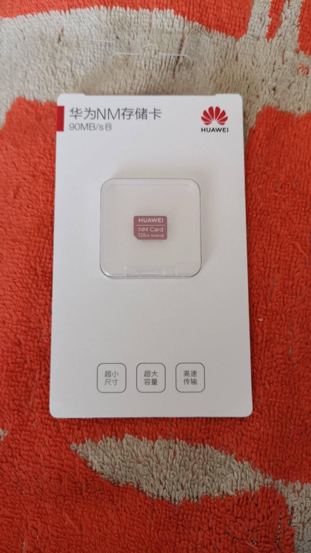 【当日次日达】华为NM储存卡原装手机内存卡存储卡SD读卡器P40Mate30proMate20P30二合一读卡器