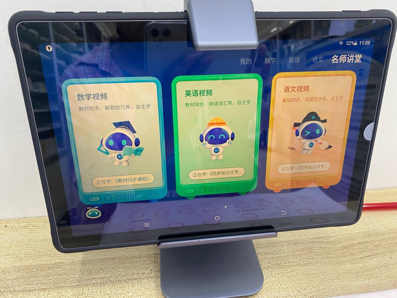 科大讯飞智能学习机X2Pro4G+128GB儿童家教机早教机点读机小学初中高中学生平板学习平板个性化精准学习