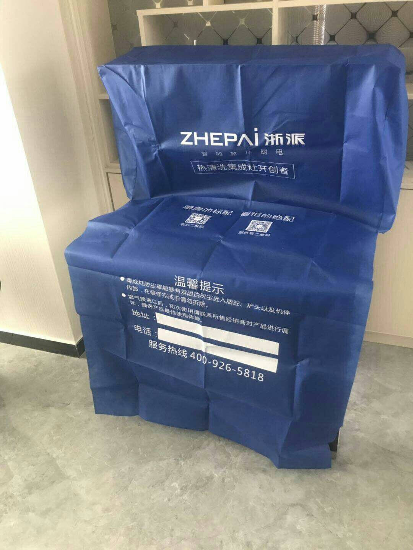 浙派(ZHEPΛi)Z6/Z3集成灶热清洗侧吸下排油烟机燃气灶家用一体灶环保灶Z6消毒柜液化气