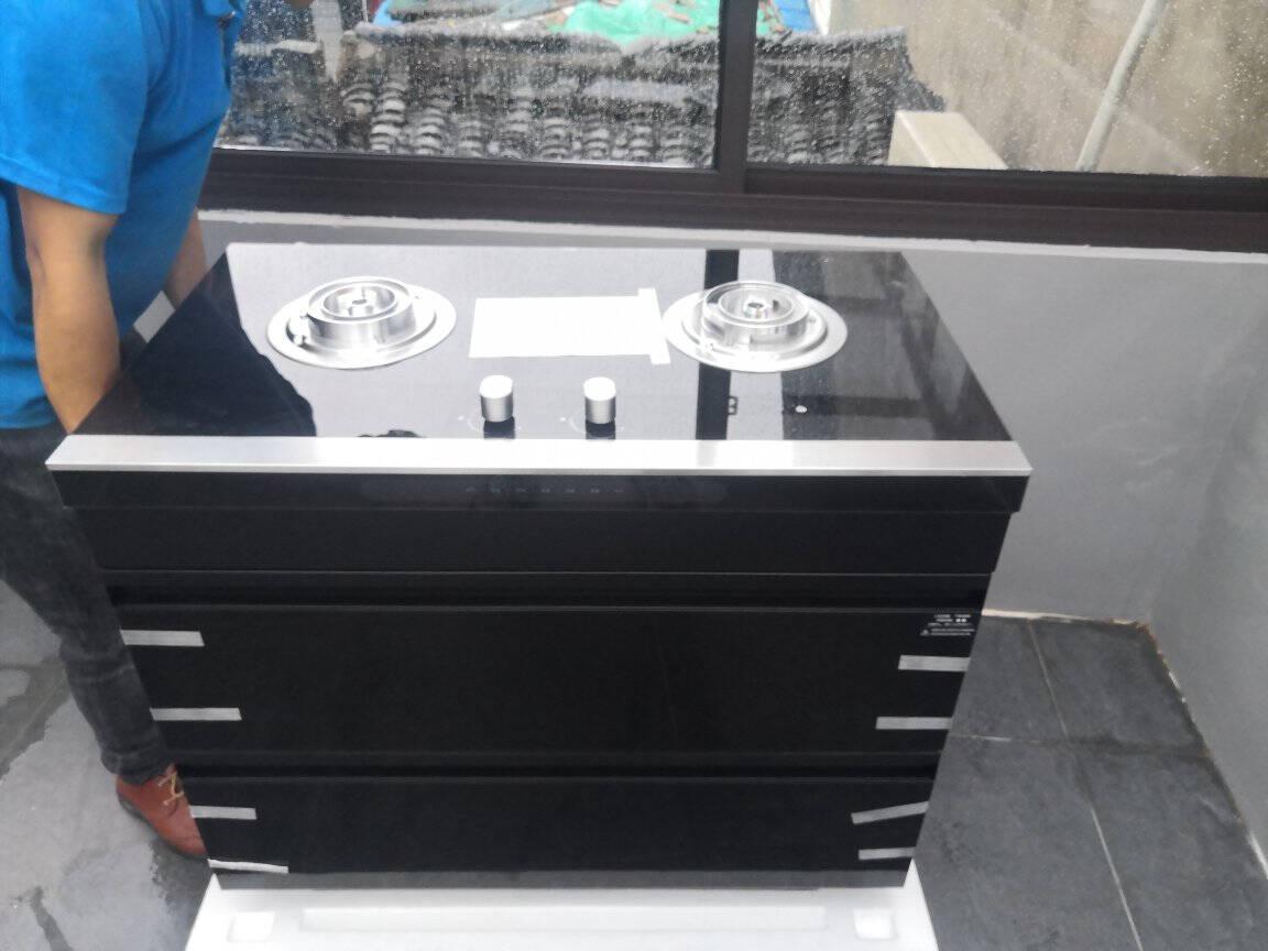 华凌美的(Midea)出品蒸烤箱集成灶17立方吸力国家一级能效蒸烤一体JJZT-WX9天然气