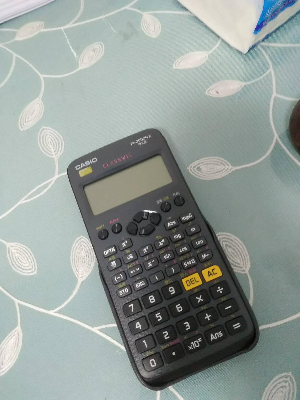 卡西欧FX-350CNX中文版一级建造师中级会计师考试计算器学生考试科学函数计算机