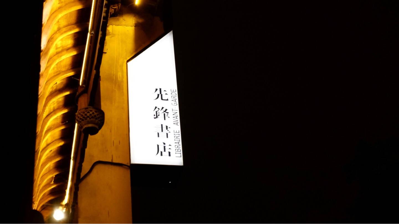 富士(FUJIFILM)X-T200/XT200微单相机套机(15-45mm镜头)2420万像素视频强化翻折触摸屏4K银色