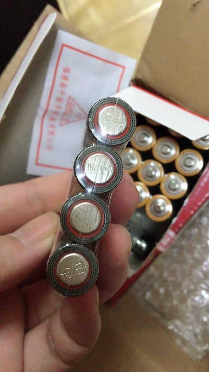 南孚(NANFU)1号碱性电池2粒大号电池适用于热水器/煤气燃气灶/手电筒/电子琴等LR20-2B