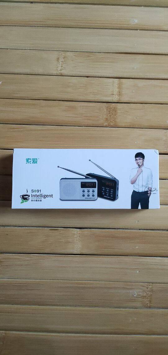 索爱(soaiy)S-91收音机老人FM随身听播放器便携充电插卡迷你音箱校园广播四六级迷你插卡MP3老年人白色