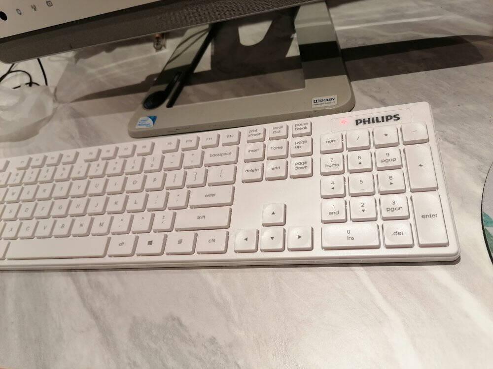 飞利浦(PHILIPS)SPT6315无线键盘鼠标套装办公商务键鼠套装无声防水静音键电脑笔记本通用黑色