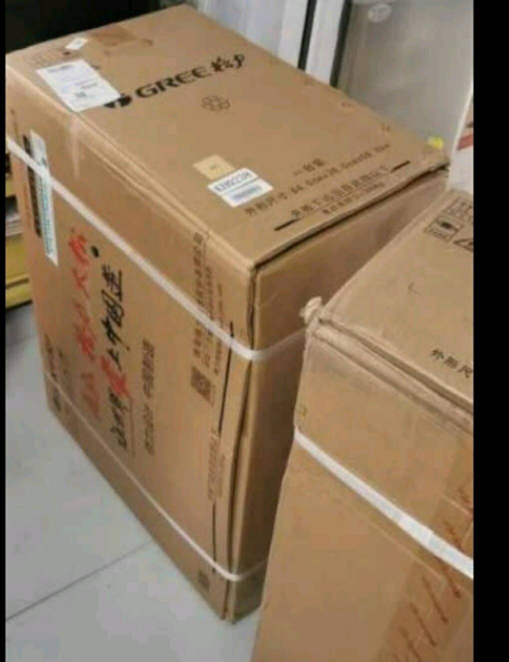 格力(GREE)大1匹品悦一级能效变频冷暖智能壁挂式卧室空调挂机KFR-26GW/(26592)FNhAc-A1(WIFI)