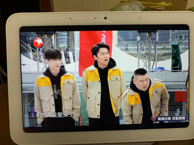 小米(MI)小米小爱触屏音箱白色爱奇艺视频|QQ音乐曲库|语音电话|600+实用技能