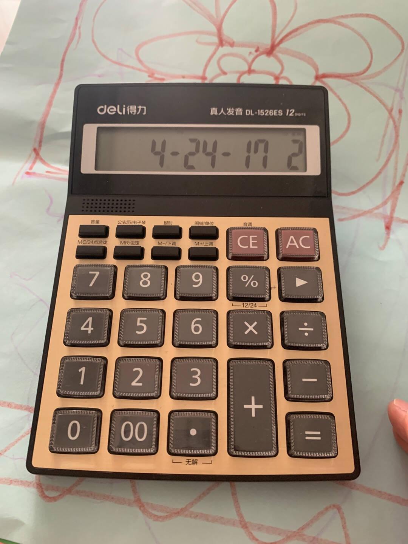得力(deli)12位显示语音桌面计算器财务计算器透明大按键办公用品1512