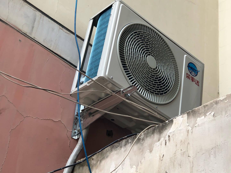 荣事达(Royalstar)定频家用壁挂式空调挂机出租房办公室宿舍卧室板房节能低音省电除湿大1匹单冷的-适用10-16m²包基础安装价