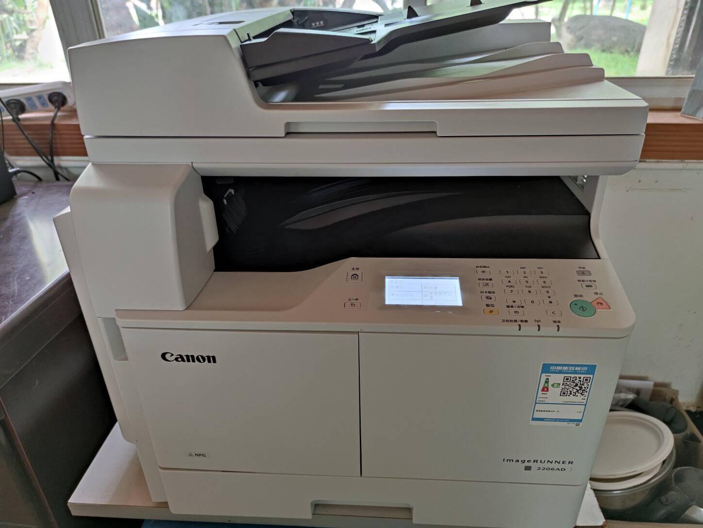 佳能(CANON)iR2206ADA3黑白激光数码复合机一体机含输稿器(打印/复印/扫描/WiFi)上门服务-2204AD升级版