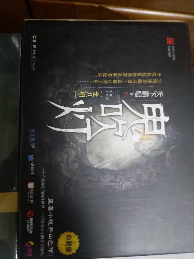 梦枕貘:阴阳师典藏合集5册(新版)(电影晴雅集原著)