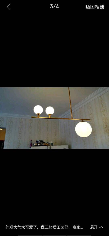 斯帝罗兰北欧三头创意简约魔豆餐厅吊灯设计师后现代LED餐桌吧台灯具(含光源)金色3头78CM铜灯21W【适用10~20M²】