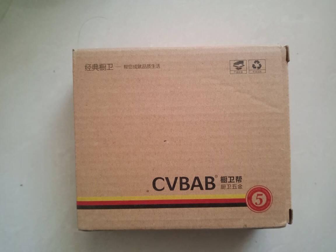 橱卫帮CVBAB全铜单冷洗衣机水龙头快开水嘴小龙头加厚洗衣机龙头4分CV3209