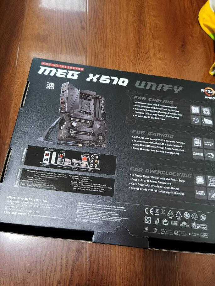 微星(MSI)MEGX570UNIFY暗影板电脑主板支持WiFi6CPU5950X/5900X/5800X/5600X(AMDX570/SocketAM4)