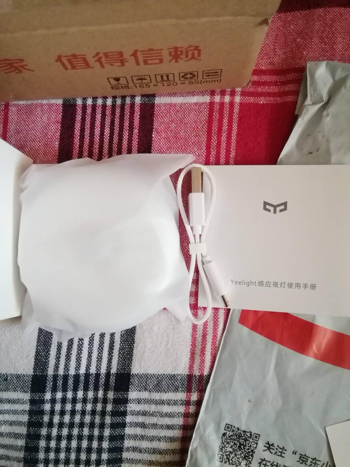 Yeelight小夜灯感应橱柜灯LED超薄款USB充电无线人体感应磁铁吸附衣柜玄关厨房婴儿喂奶灯L20黑色20cm