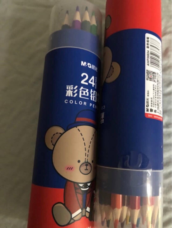 晨光(M&G)文具48色油性彩色铅笔学生美术绘画填色六角杆小熊哈里系列AWP36836