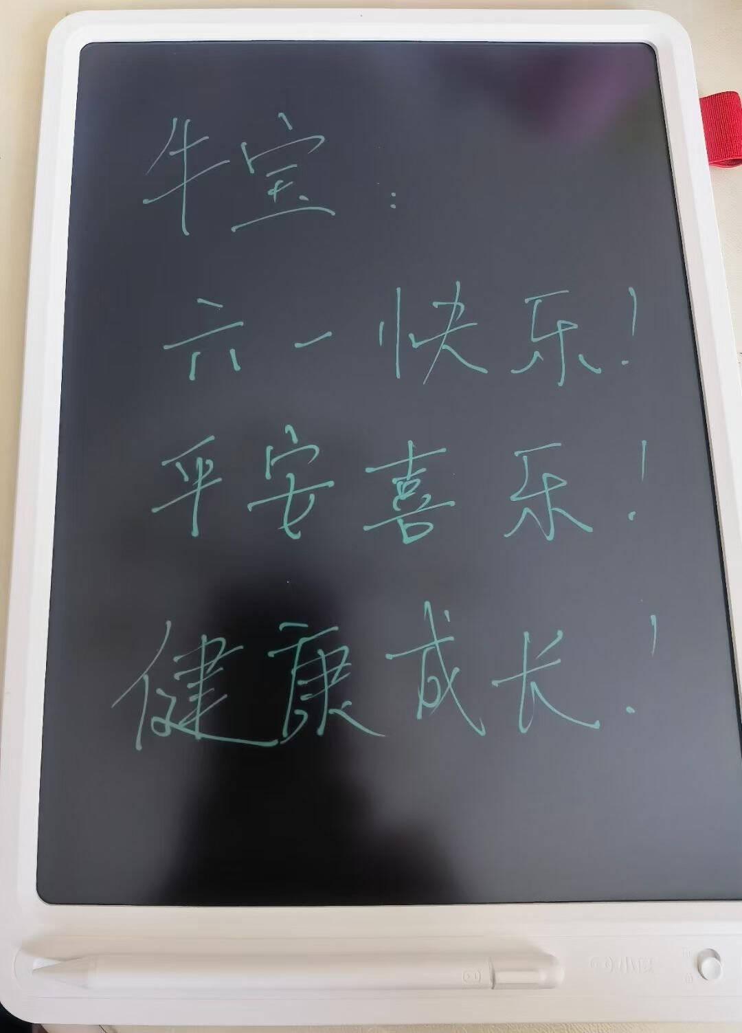 小度液晶小黑板13.5英寸儿童画板写字演算手写绘画涂鸦电子画板