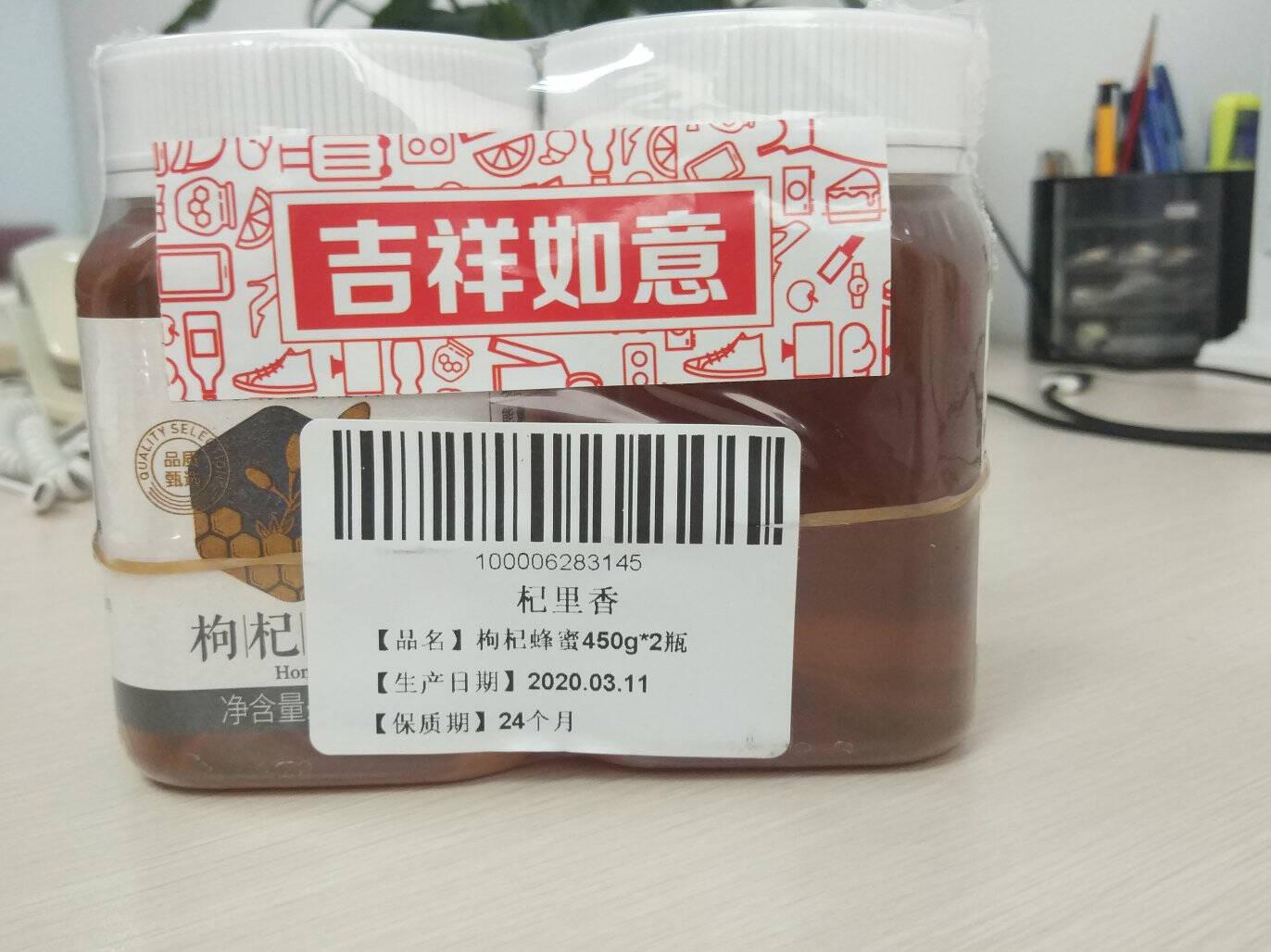 杞里香西洋参切片大片1.4-1.6cm精选无黑片花旗参切片含片50g/罐