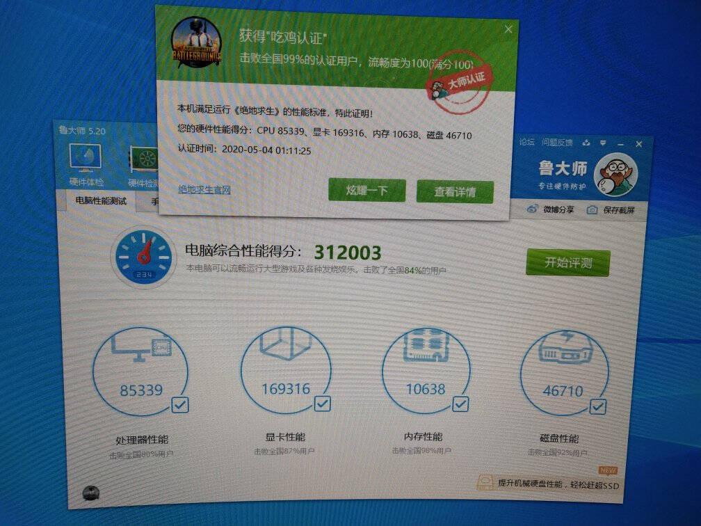 AMDR53500X3600X3700X搭微星B450MMORTARMAX主板CPU套装微星B450MMORTARMAXR53600套装