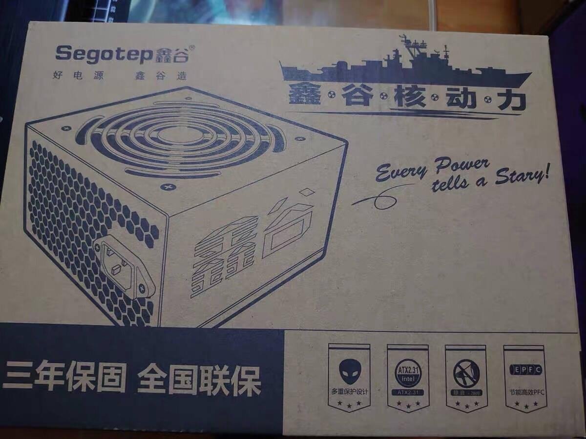 鑫谷(Segotep)额定300W核动力-巡洋舰C5电源(被动式PFC/宽幅/背线/静音风扇/3年质保/电脑台式机电源)